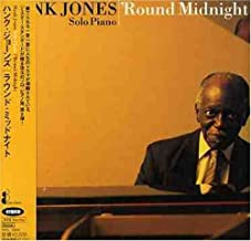 Best hank jones round midnight Reviews