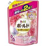 【大容量】ボールド 液体 柔軟剤入り 洗濯洗剤 アロマティックフローラル サボン 詰め替え 超特大 1.26kg