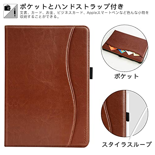 ZtotopiPadPro112020ケースビジネス風オートスリープ機能ペンシル収納カードポケット付き手帳型全面保護2020春発売の新モデルiPadPro11専用(ブラウン)