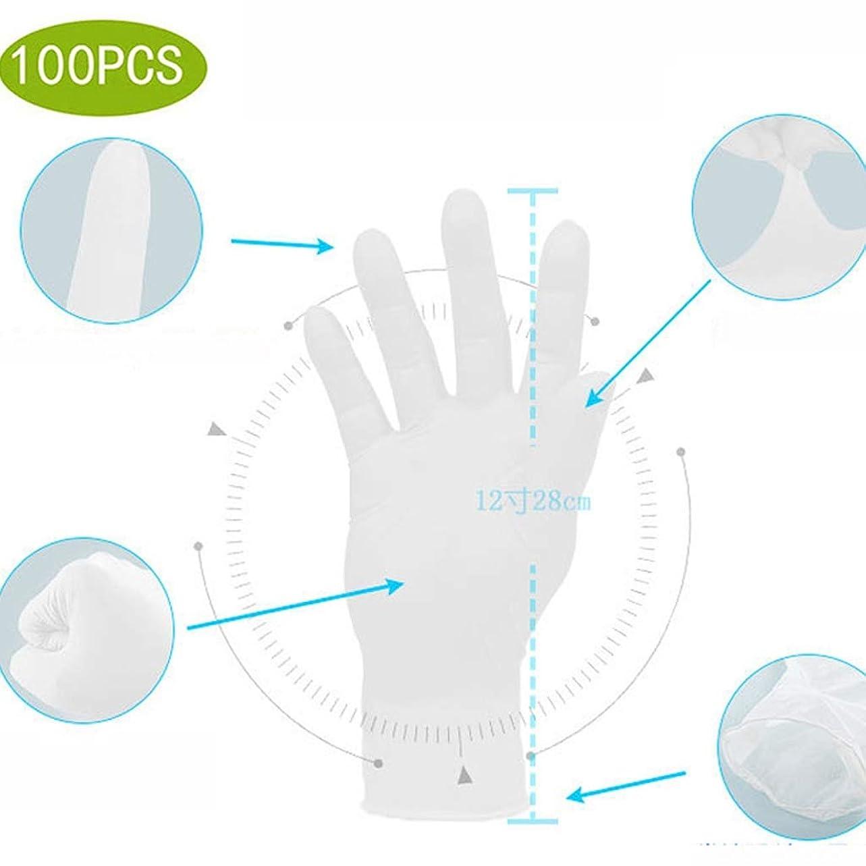 テセウス潜在的な早く使い捨てニトリル手袋、100箱、白手袋、食品衛生処理、医療業界での検査、ニトリル手袋 (Color : White, Size : L)