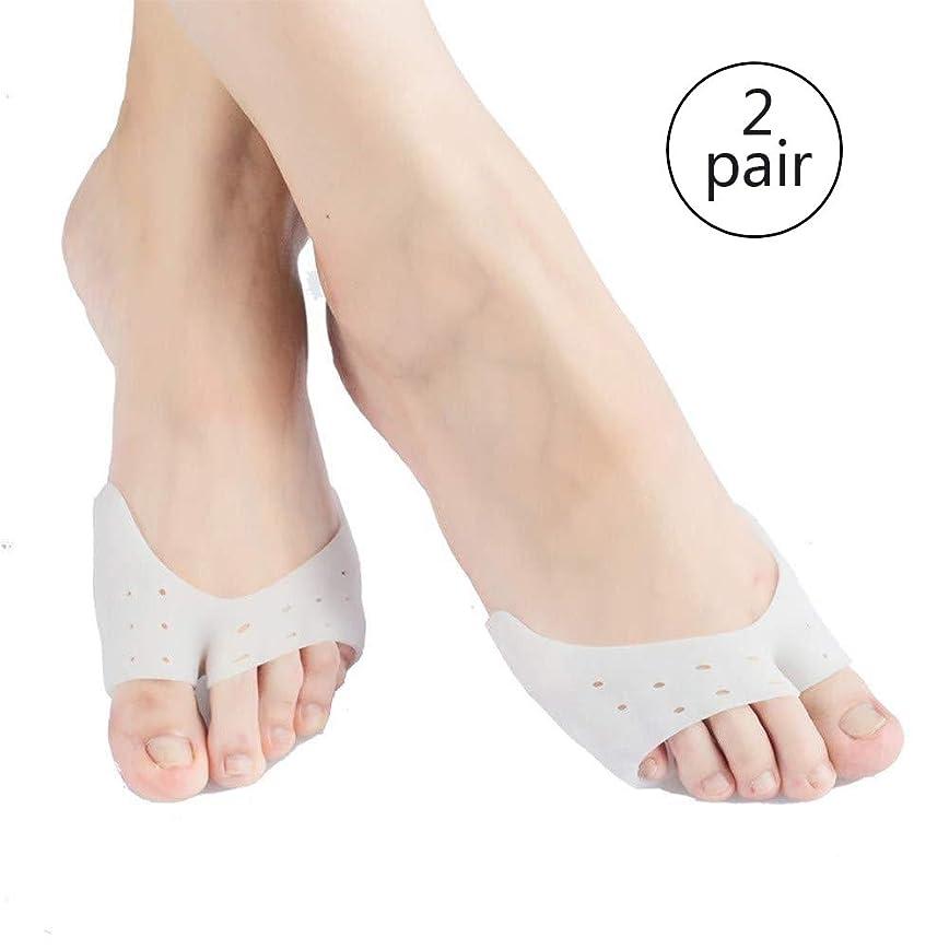 グローブ実質的罰足のセパレーター、足の親指のアライナー、足の親指の矯正、ナイトバニオンの寛解、男性と女性の外反母hallの痛みの緩和