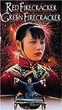 Red Firecracker, Green Firecracker [VHS]