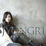 JYONGRI BEST TRACKS(CDのみ通常盤)