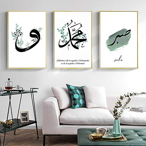 ThinkingPower Plakat und Drucke Leinwand Kunst Malerei Islamisches Zitat Grüne Pflanzen Blume Arabische Kalligraphie Bild Muslimische Wanddekoration (70x105cm 3pcs Rahmenlos