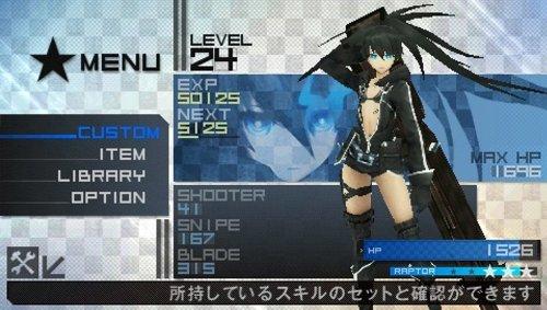 Black * Rock Shooter: The Game (japan import)