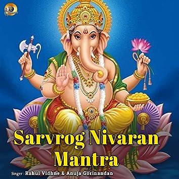 Sarvrog Nivaran Mantra