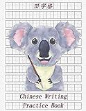 Chinese Writing Practice Book, Koala Bear with writing brush