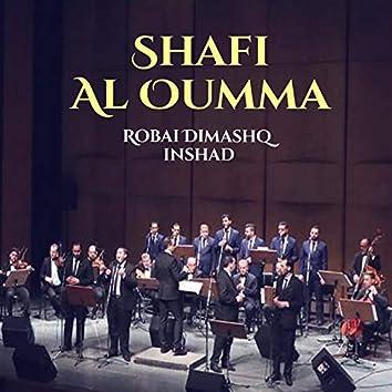 Shafi Al Oumma (Inshad)