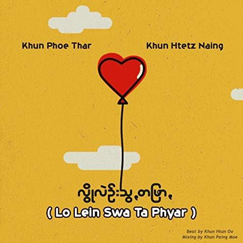 Khun Htetz Naing