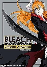 BLEACH Brave Souls Official Artworks (愛蔵版コミックス)