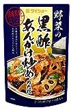ダイショー 野菜の黒酢あんかけ炒めのたれ 140g×10個