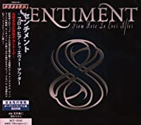 From Here To Ever After by Sentiment (2009-06-24)