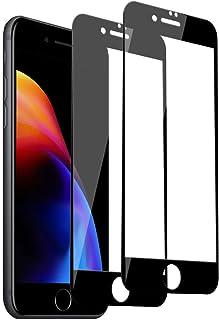 【2枚セット】iPhone8 Plus/iPhone7 Plus ガラスフィルム 強化ガラス フィルム 全面保護 アイフォン8 Plus/7 Plus 液晶保護フィルム 日本旭硝子製/硬度9H/高透過率/指紋防止/飛散防止/撥水撥油/簡単貼り付...