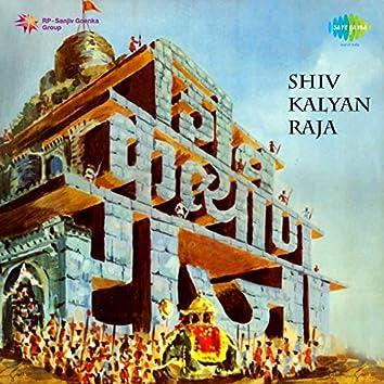 Shiv Kalyan Raja