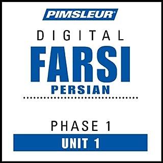 Farsi Persian Phase 1, Unit 01 cover art