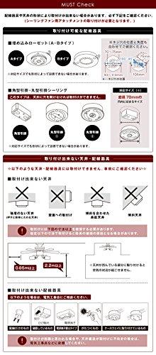 ベガコーポレーションLOWYA『シーリングファン・ライト(4灯・プライウッド)(FC03_G1003)』