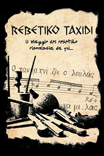 REBETIKO TAXIDI: il viaggio del rebetiko ricomincia da qui...