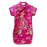 Hooyi Baby Girl Qipao Short Sleeve Dress Chinese Tradition Cheongsam (Rose Red Peony, 6)