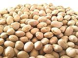 素煎り大豆 むらゆたか 500g 佐賀県産 チャック袋 九州工場製造品 (500gx1袋)
