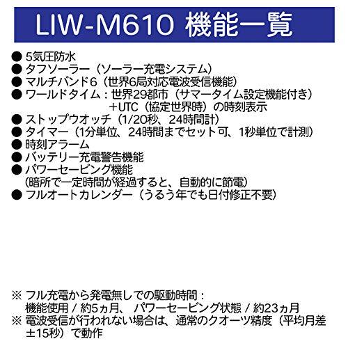 CASIO(カシオ)『リニエージ(LIW-M610TDS-1AJF)』