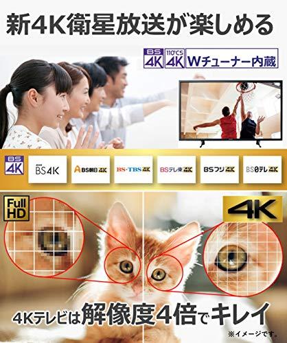 パナソニック55V型4Kダブルチューナー内蔵液晶テレビVIERAHDR対応TH-55GX855