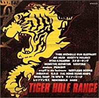 TIGER HOLE RANGE