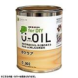 国産自然塗料 U-OIL for DIY(屋内・屋外共用)クリアタイプ - 170ml (Dエクストラクリア)