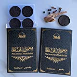 Maamoul Mukhallat – Oud Bakhoor (2 Packs) - Burn This bakhoor for wafty Diffusion of Dukhni Attar Oud Mukhallat. Can be Used on an Exotic Bakhoor Burner or traditionally on a Charcoal Burner!
