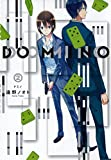 DOMINO 2 (マッグガーデンコミック EDENシリーズ)