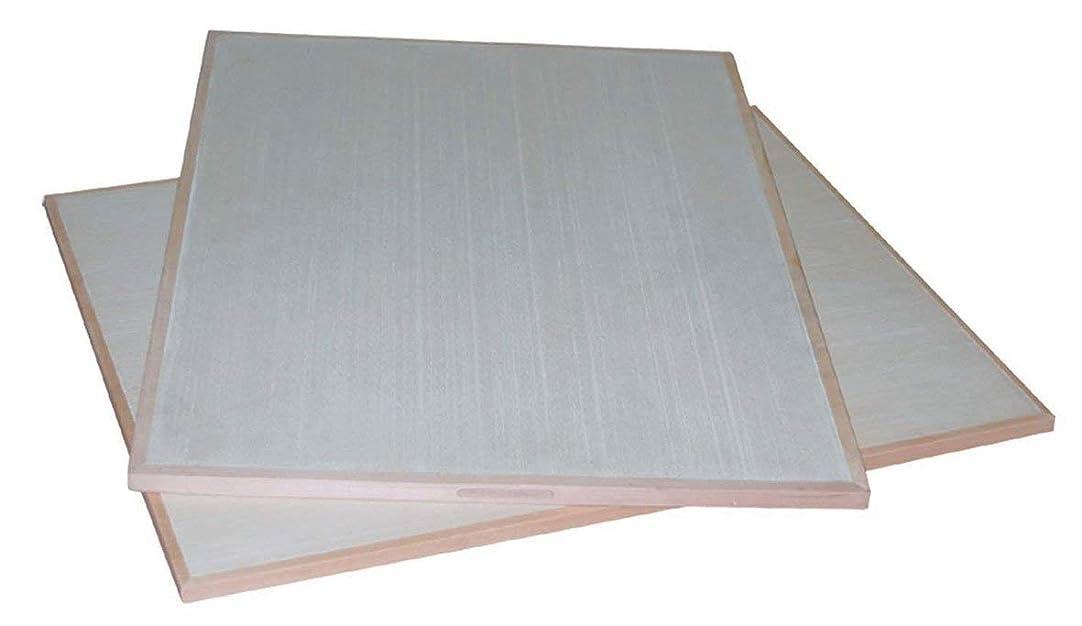 Lightweight Wooden Drawing Board - 60 x 45cm