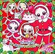 おジャ魔女BANBAN CDくらぶ その10 MAHO堂のおジャ魔女BANBANクリスマスパーティー!!
