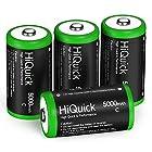 【タイムセール】単2形充電池 充電式ニッケル水素電池 高容量5000mAh 4本入り ケース2個付き 約1200回使用可能 大容量モデル 単二充電池セットが激安特価!