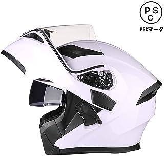 AIS 805 バイクヘルメット システム フルフェイスヘルメット フリップアップ 男女兼用ヘルメット 四季可用 バイク用品 安全帽 DOT・PSC規格品 (カラー9, XXL)
