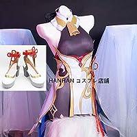 原神(げんしん) 甘雨(かんう) 星5 コスプレ衣装靴付き コスチューム 変身 仮装 ステージ服 舞台 ハロウィン クリスマス