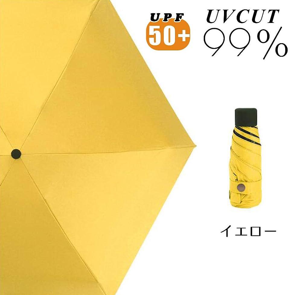 計画準備ができて慰め折りたたみ傘 超軽量 晴雨兼用 コンパクト 五段式 レディース メンズ UVカット99% 完全遮光 遮熱 紫外線対策 日傘 撥水 収納ケース