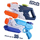 JUOIFIP Water Gun Water Blaster High Capacity Water Soaker Blaster Squirt Long Range Toy for Swimming Pool Beach Sand Water Fighting Toy