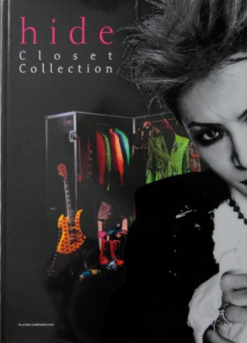 hide Closet Collection