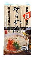 高尾製粉製麺 播州そうめん L 1Kg ×12個