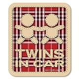 【マグネット】チェック柄 TWINS IN CAR ツインズインカー マグネット ステッカー 双子が乗ってます ベビーinカー チャイルドinカー(TWINS/レッド)