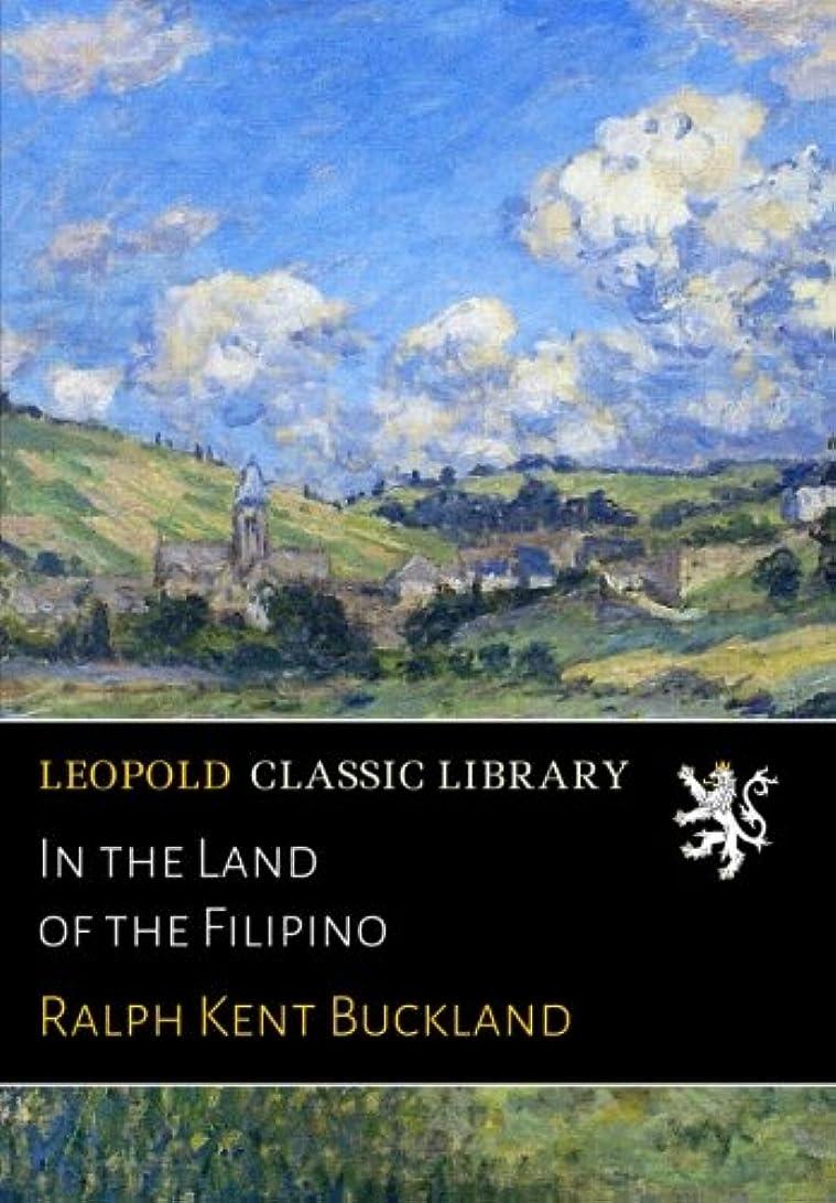 揃える正しくディプロマIn the Land of the Filipino