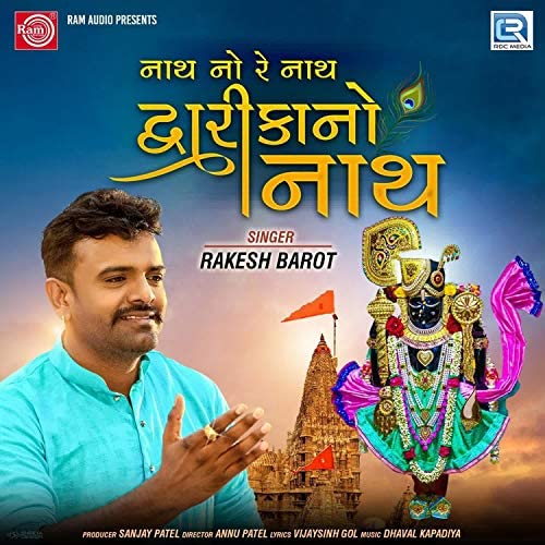 Rakesh Barot