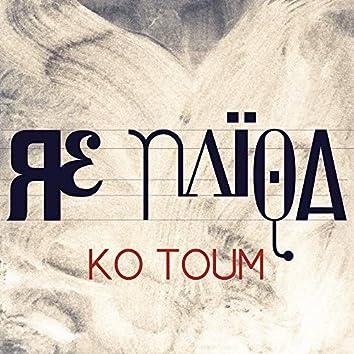 Ko Toum (Radio Edit)