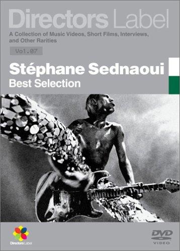 DIRECTORS LABEL ステファン・セドゥナウィ BEST SELECTION [DVD]の詳細を見る