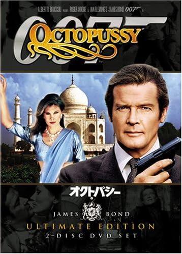 『007 オクトパシー』(1983年)