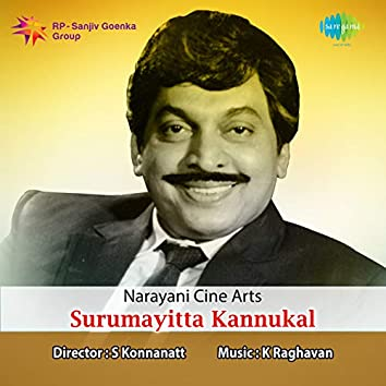 "Arabikadale (From ""Surumayitta Kannukal"") - Single"