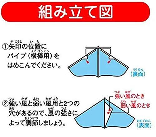 オンダ鬼滅の刃キャラクターカイト日本製