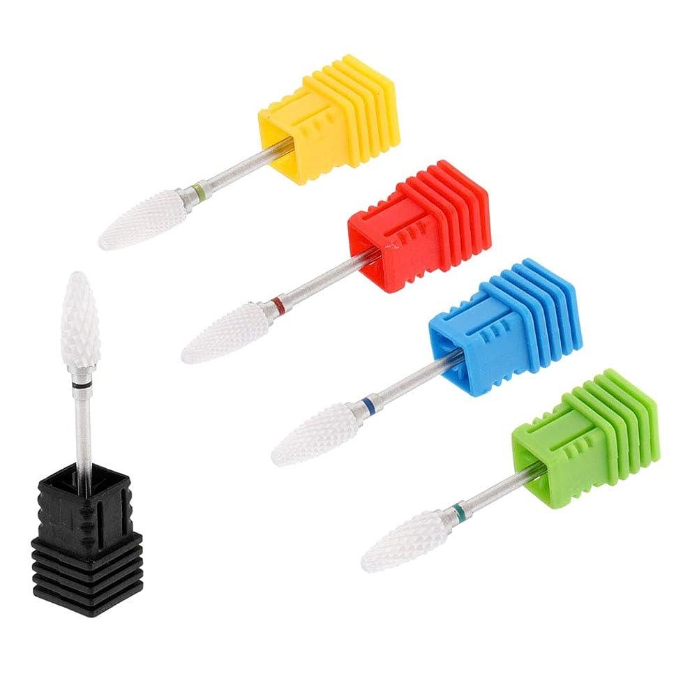 あなたはかけがえのないフィラデルフィアPerfeclan 電動ネイルビット 爪磨き ネイルドリルビット マニキュアツール 5個