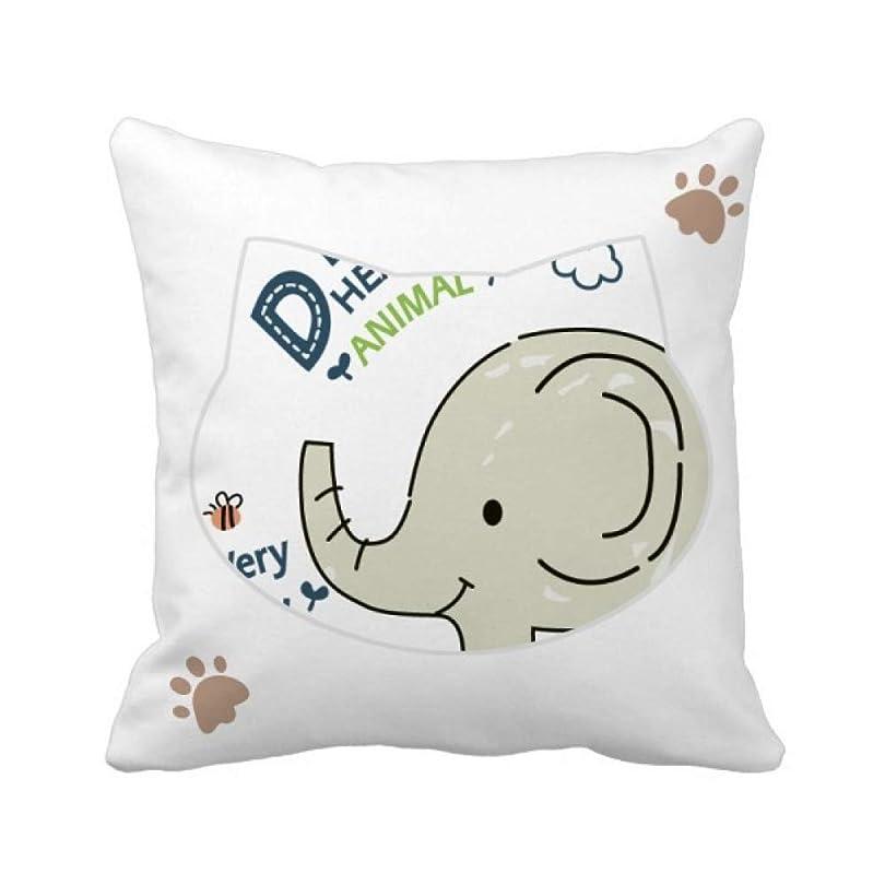 代わりの損傷ジャングル夢の雲の象の灰色の動物 枕カバーを放り投げる猫広場 50cm x 50cm