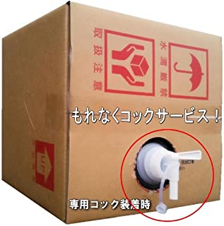 高純度 精製水 18L入(専用コックサービス)