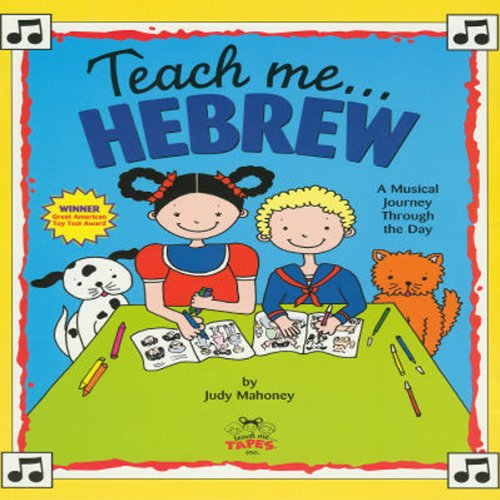 Teach Me Hebrew audiobook cover art